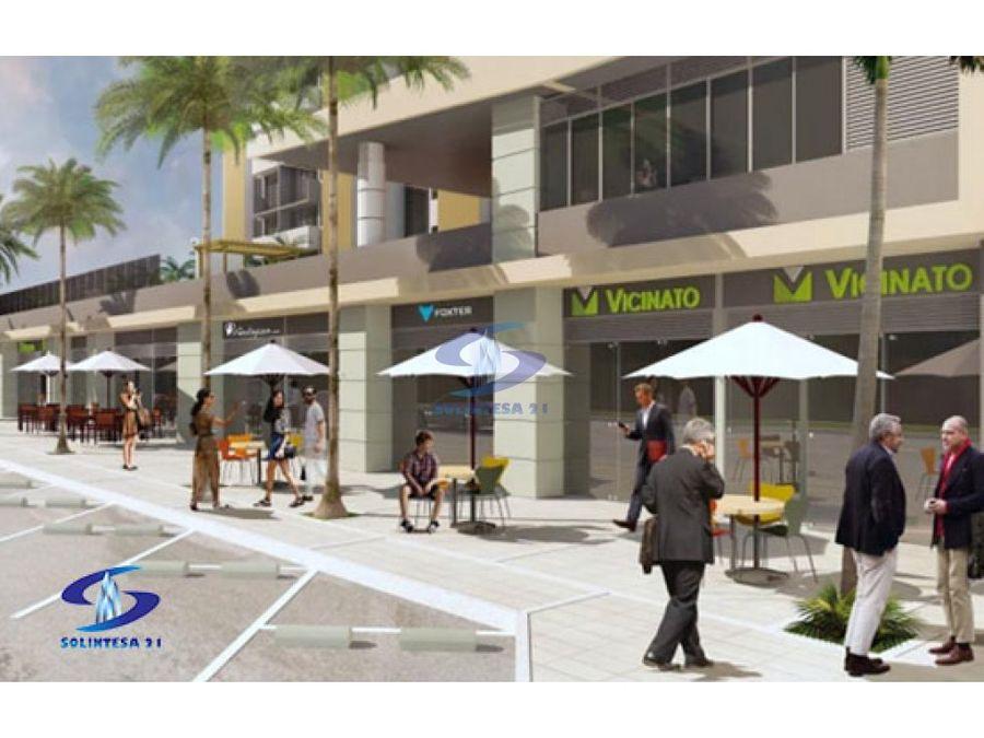 proyecto de locales mall av ambala ibague