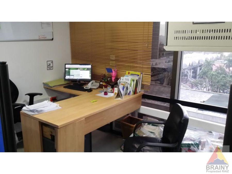 oficina en venta en el centro medellin
