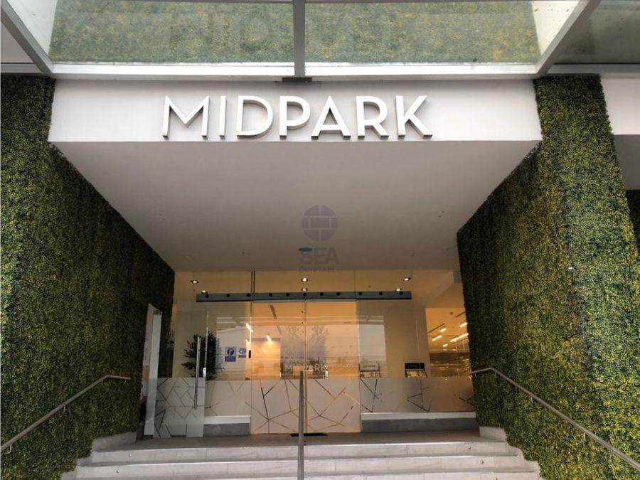 alquilo apartamento en ph mydpark