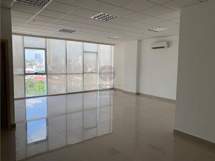 alquilo oficina en obarrio ph brazil 405