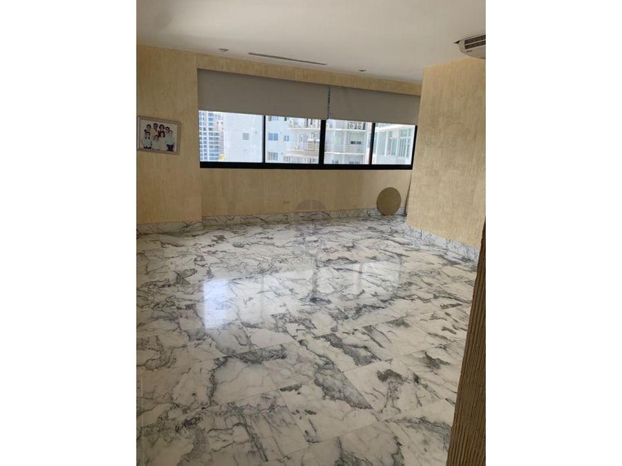 sea confiable vende apartamento punta paitilla ph platinum