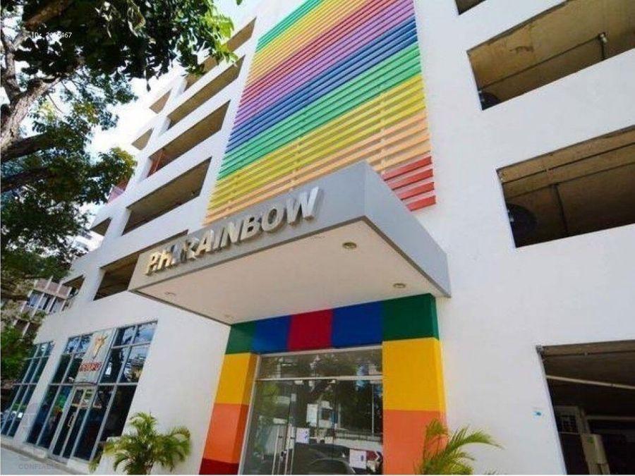 vendo apartamento ph rainbow 3 recamaras