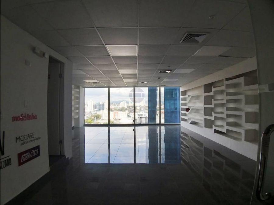 sea confiable vende o alquila en oceania business plaza torre 2000