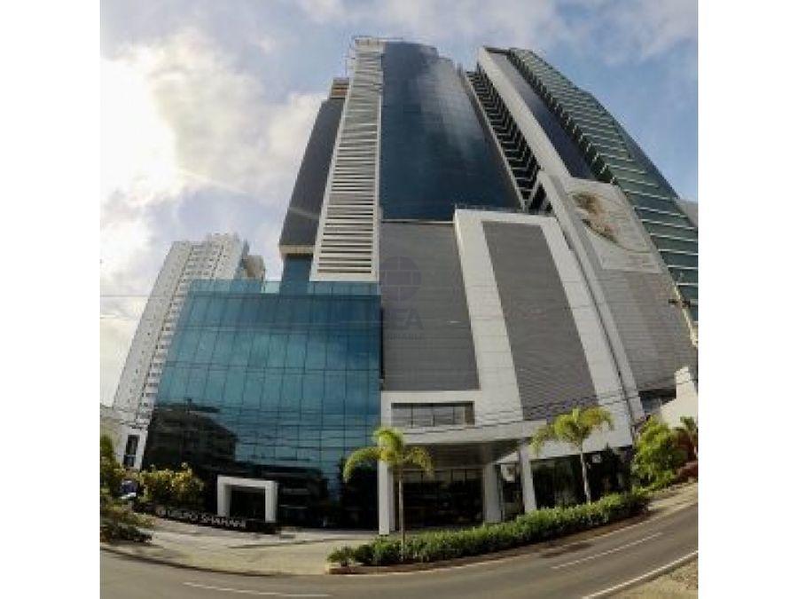 sea confiable alquila oficinas en panama business tower