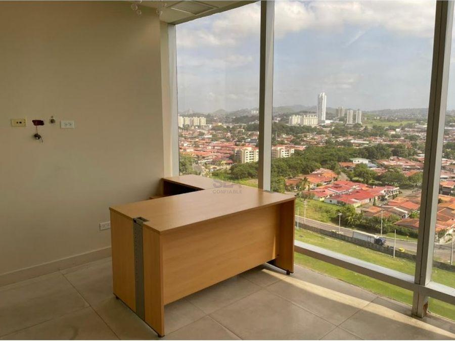 sea confiable alquila oficina en torre ancon