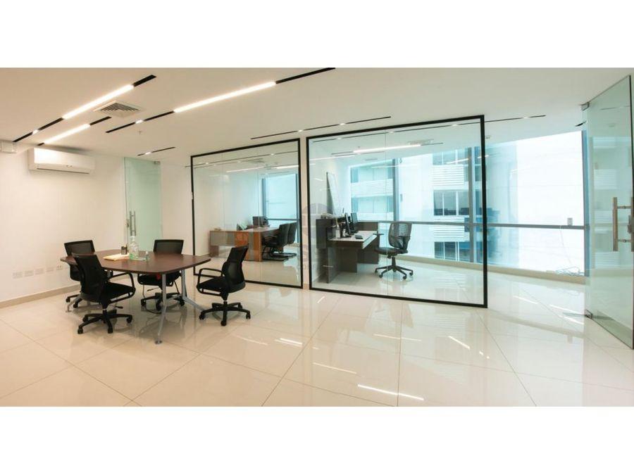 sea confiable alquila oficina en financial park