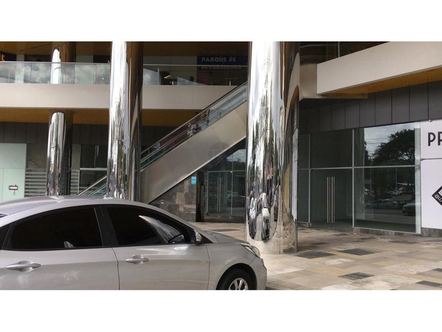 sea confiable ofrece locales de venta y alquiler en dorado city center