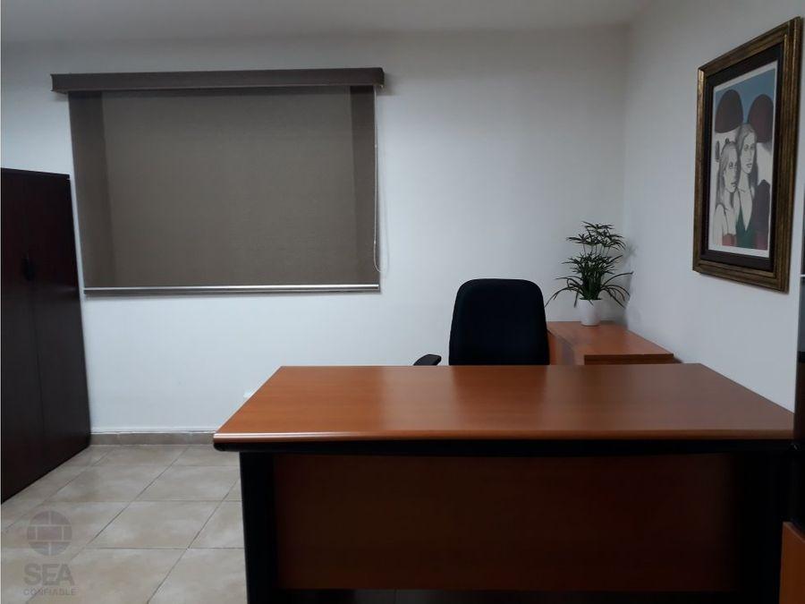 oficina en alquiler en via cincuentenario