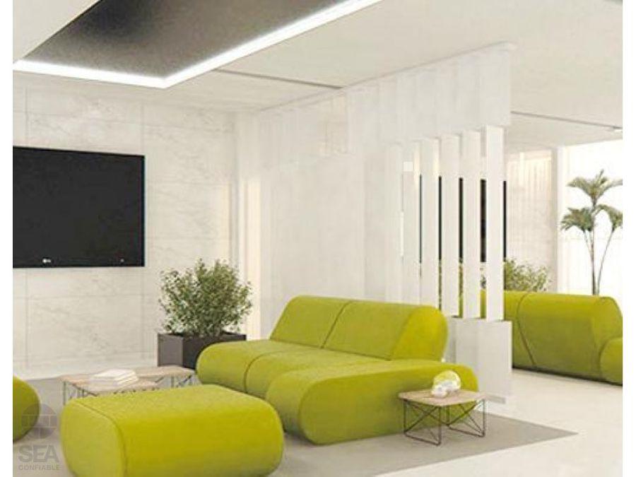 venta de apartamentos ph lemontower calle 50