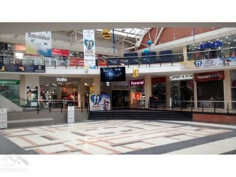 venta local 101 centro comercial tintal plaza plazoleta central