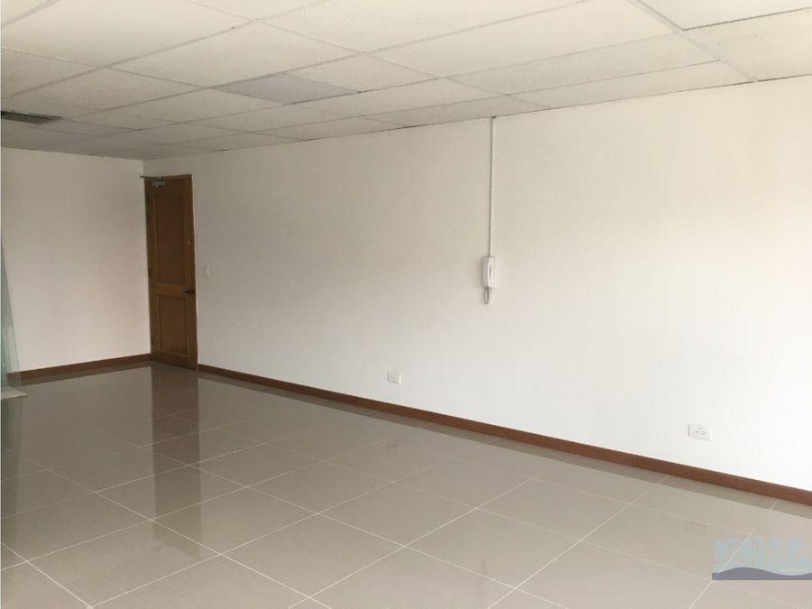 venta o arriendo de oficina en sector astorga excelente ubicacion