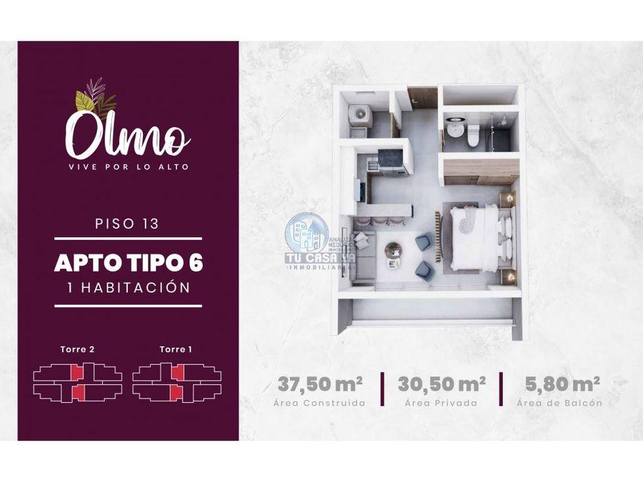 nuevo proyecto apartamentos olmo ciudad natura