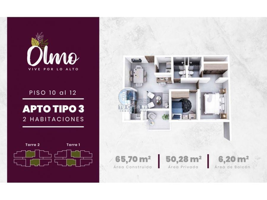 olmo conjunto residencial apartamento 2 habitaciones