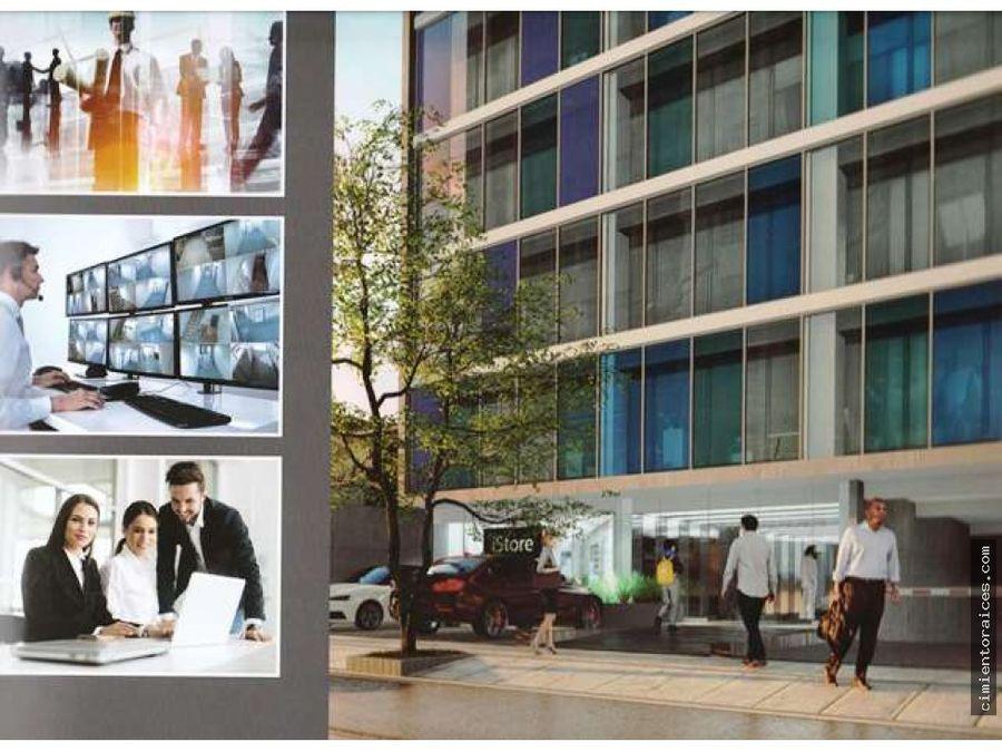 oficina en venta calle boulevard surco