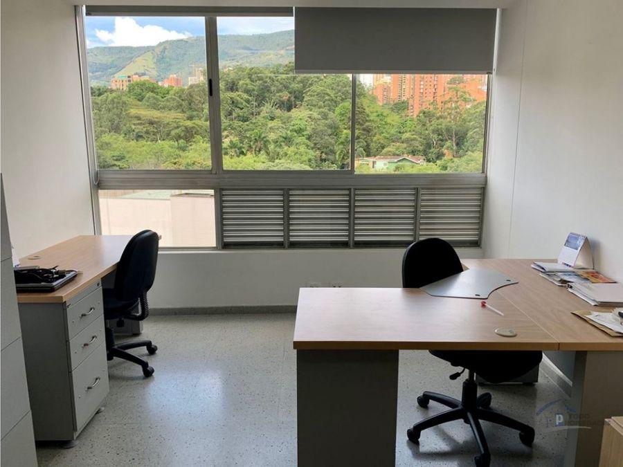 oficina en venta sector la frontera amoblada