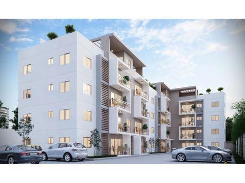 apartamentos modernos ensanche isabelita