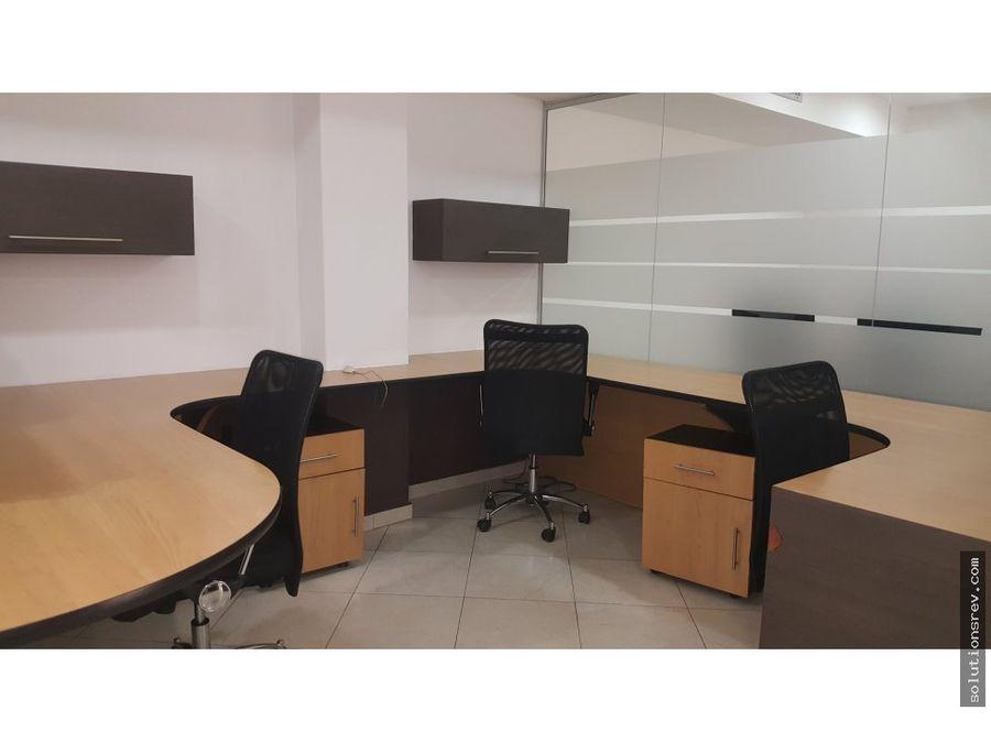 cc la grieta oficina 2n11
