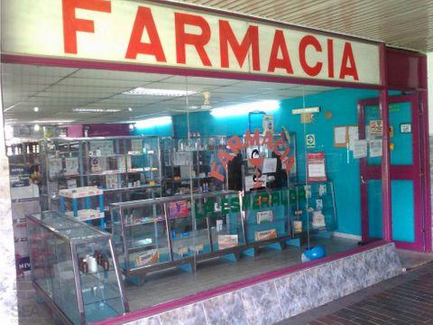 local de farmacia en venta con el fondo de comercio