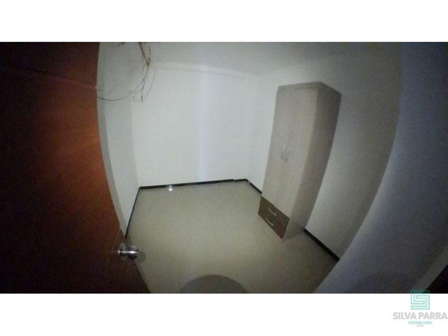 vendo apartamento en ciudadela villamil piso 1