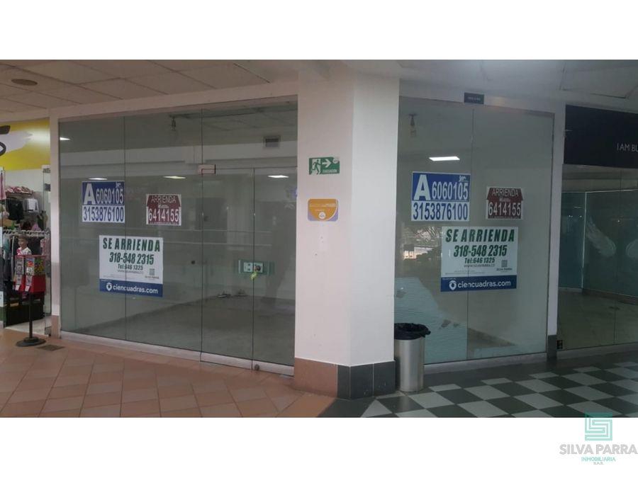 arriendo local centro comercial acropolis bucaramanga p2