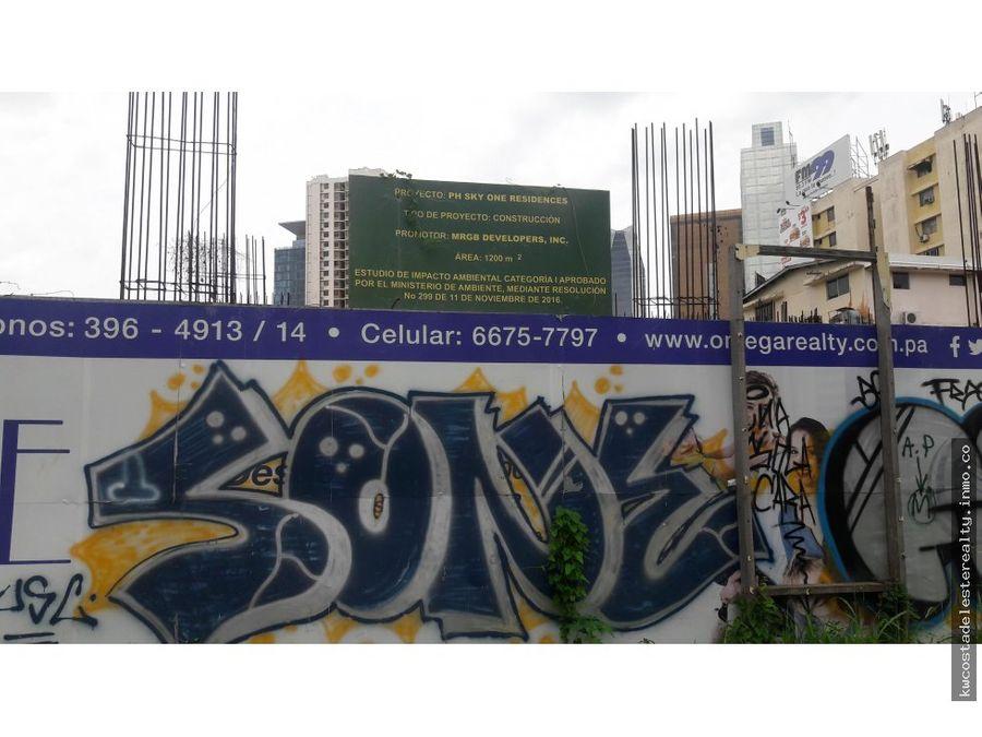 venta proyecto ph sky one res urb el carmen