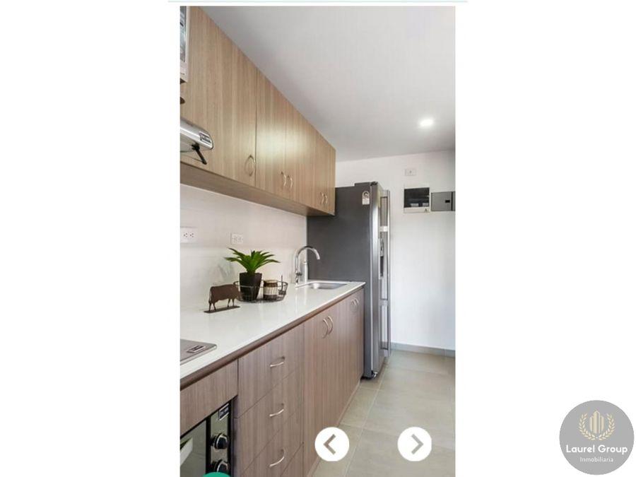 se vende apartamento en itagui cesion de derechos