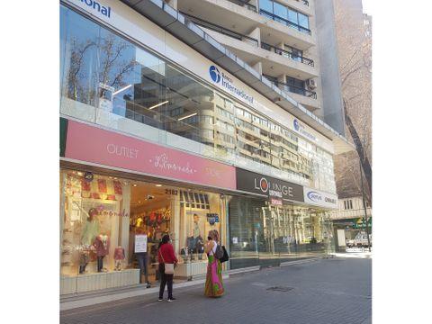 arrienda espacio comercial 1853 mt2 2do piso av nueva providencia