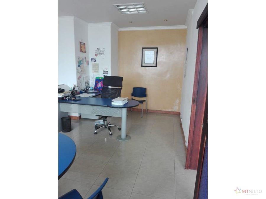 oficina amoblada 44 m2 edificio camara de comercio armenia