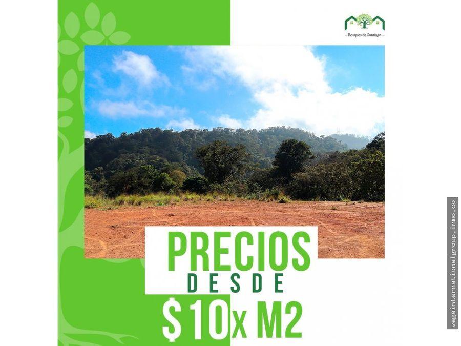 bosques de santiago san ramon