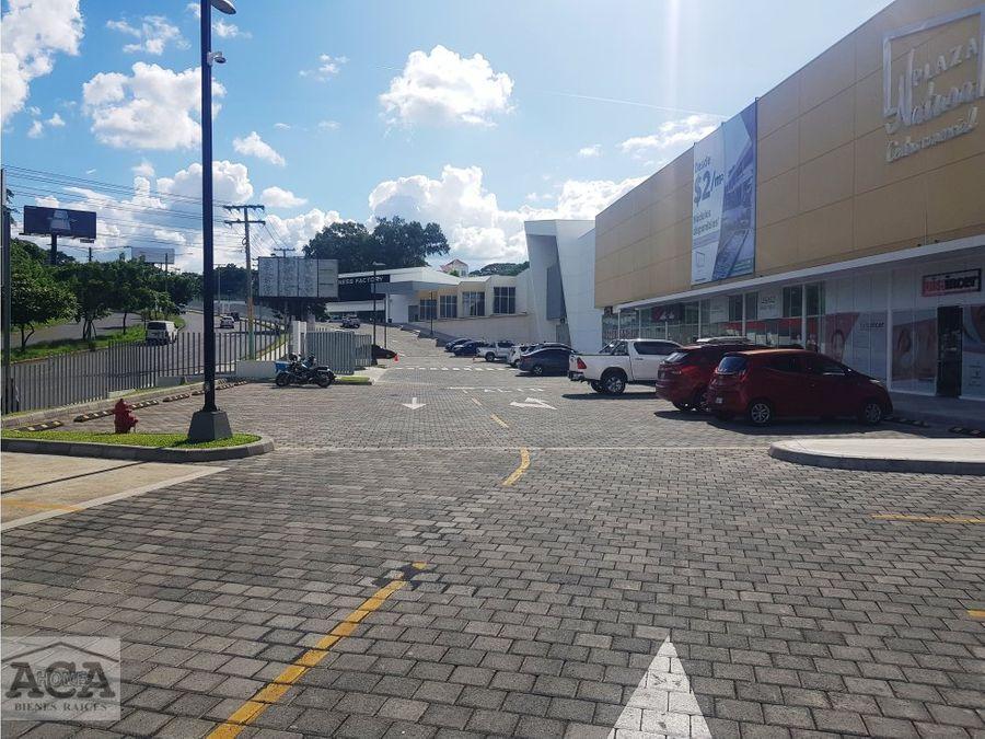 modulo plaza natura de 83 metros 2