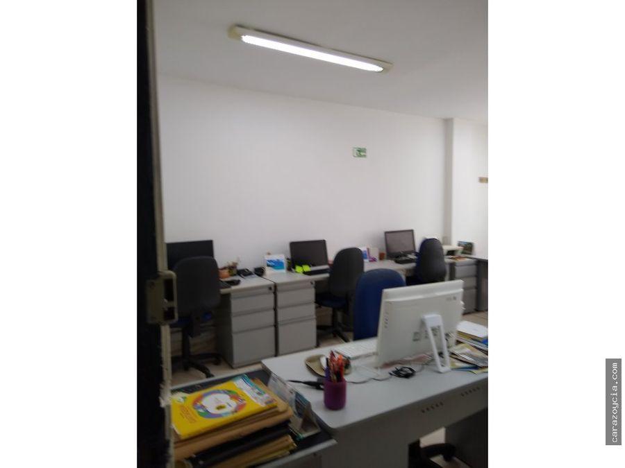 carazo arrienda oficina edificio araujo 4 piso