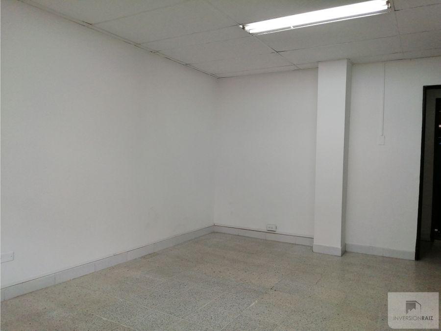 arriendo oficina segundo piso en suramericana