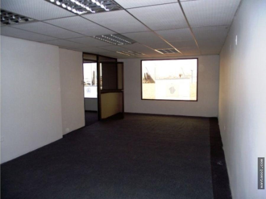 rento oficina sector autoridad portuaria