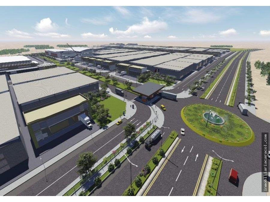 via daule km 25 parque industrial puente lucia terreno 25000 m2