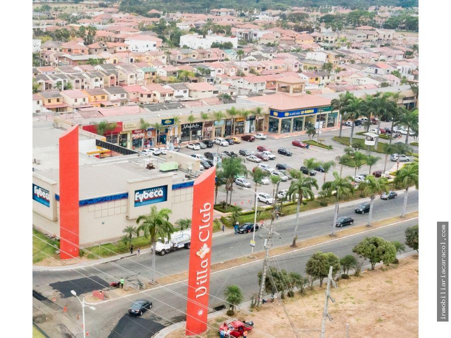 terreno comercial 1247 m2 en villa club km 125 av febres cordero