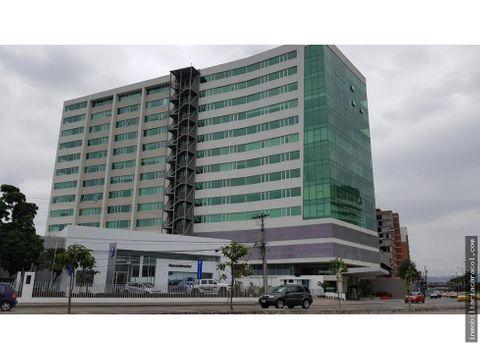 venta de departamento sector mall del sol edificio quo