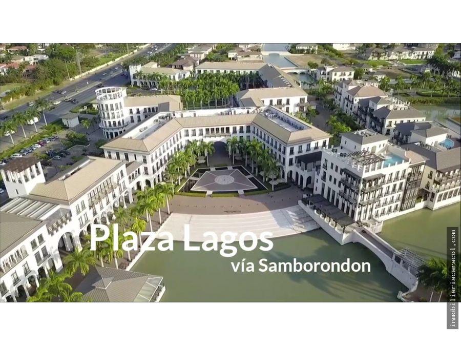 samborondon lagos del batan plaza lagos terrenos al lago de 975 m2