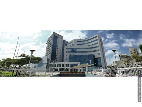 edificio las camaras vendo oficina de 166 m2