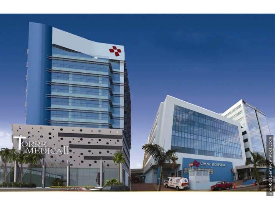 torre medica 2 del omni hospital vendo consultorio de 41m2
