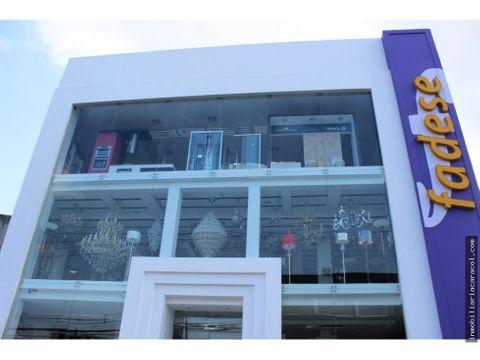 se vende o alquila edificio moderno en urdesa central