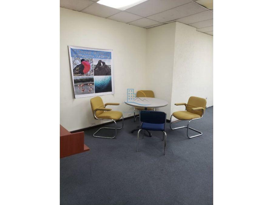 oficina amoblada en renta sector rep del salvador