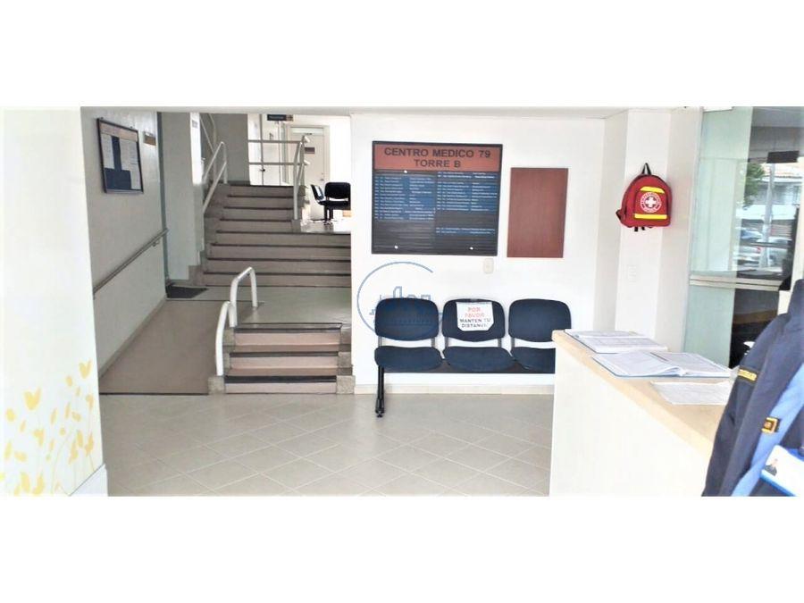 oficina consultorio clinico venta el lago