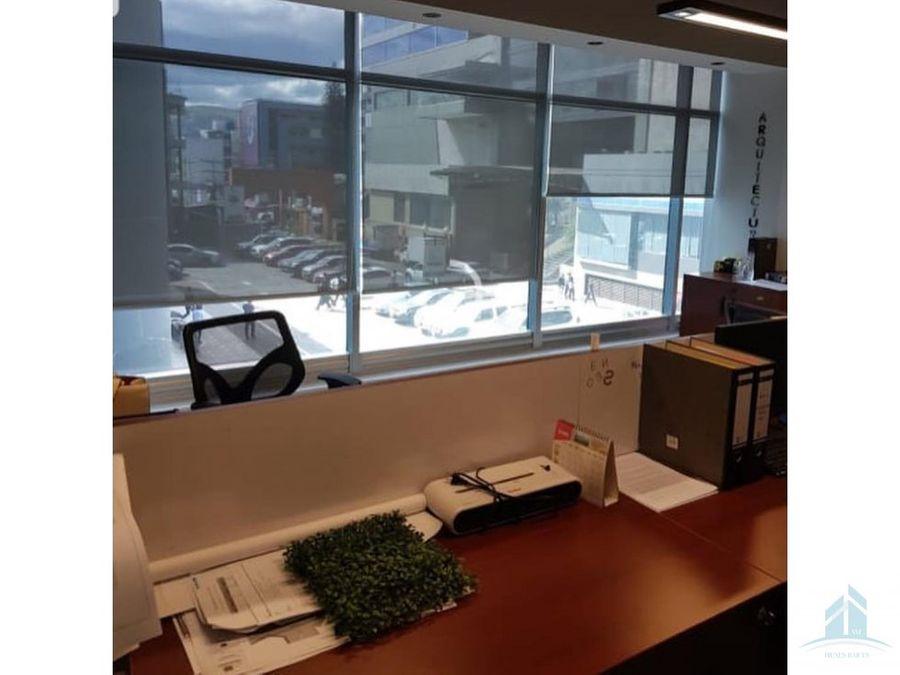 oficina en renta torre lafise