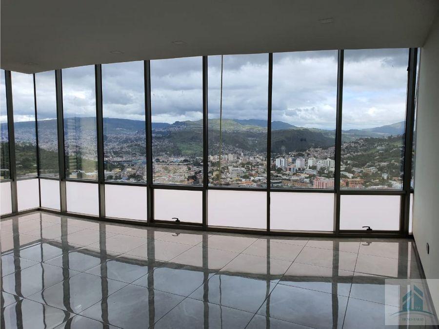 renta de condominio torre vitri