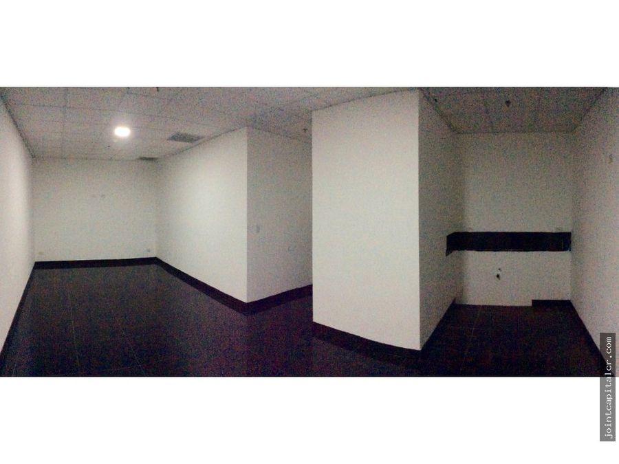 alquiler de oficina 196 m2 en parque empresarial