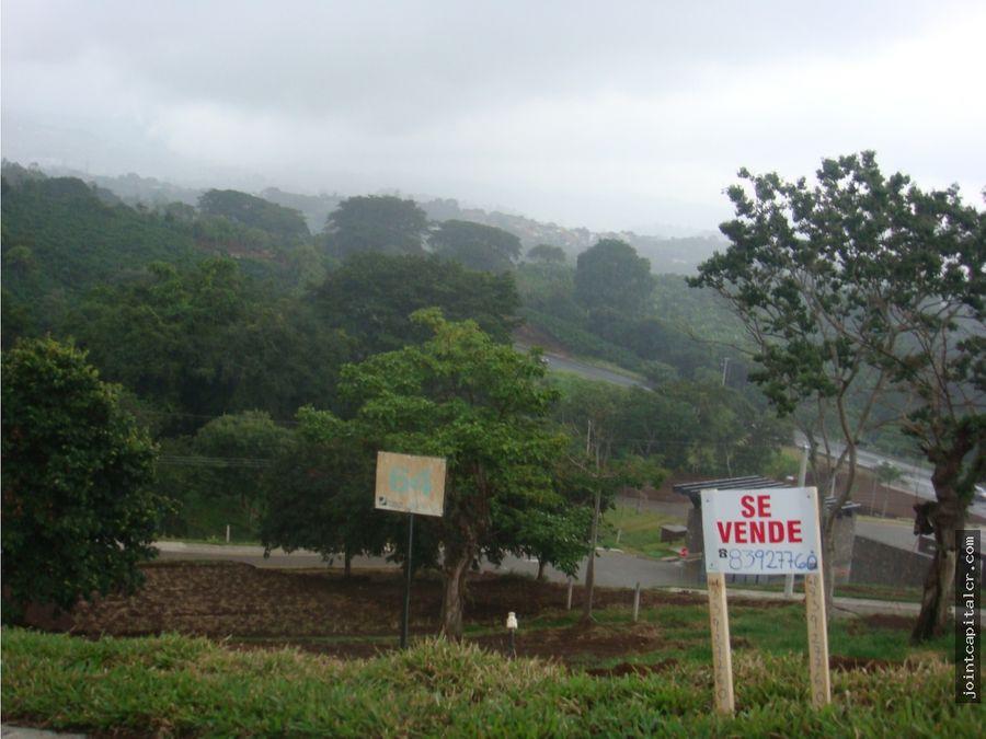 venta lote 652 m2 en condominio hacienda natura en naranjo