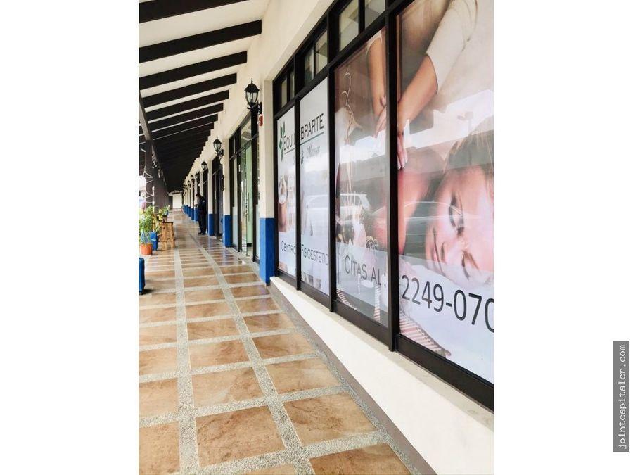 alquiler local 117 m2 centro comercial en santo domingo