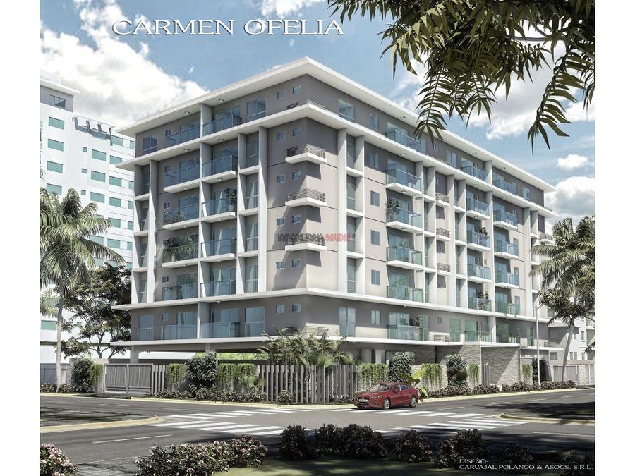 torre carmen ofelia iii apartamentos gazcue 1 2 y 3 habs
