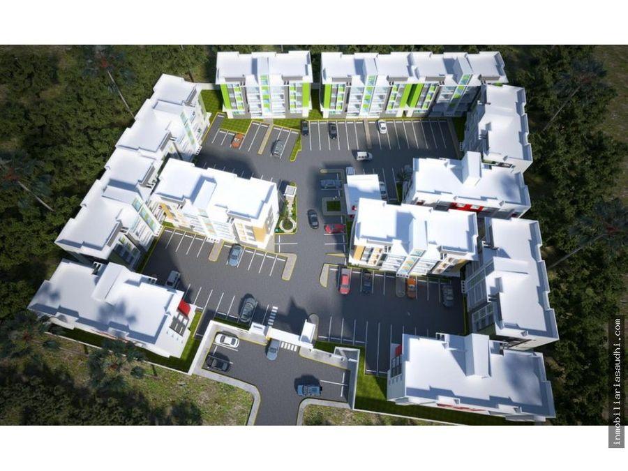san isidro apartamentos 3er piso