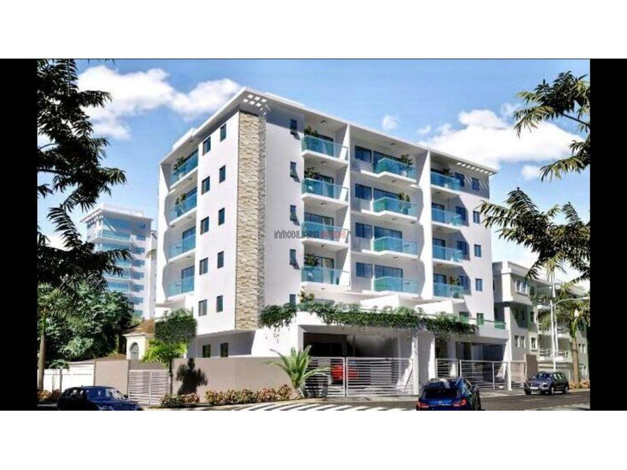residencial laura michelle xxxiv apartamentos ensanche julieta